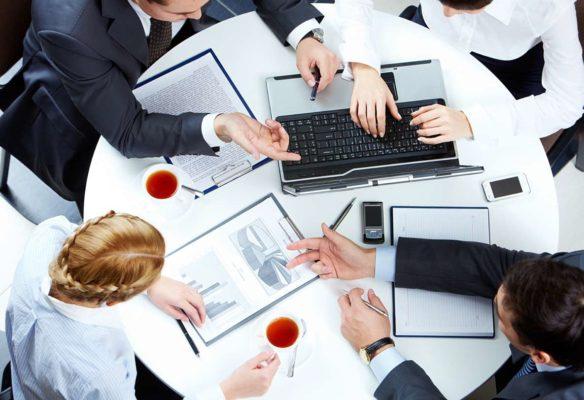 Разновидность коммерческой организации